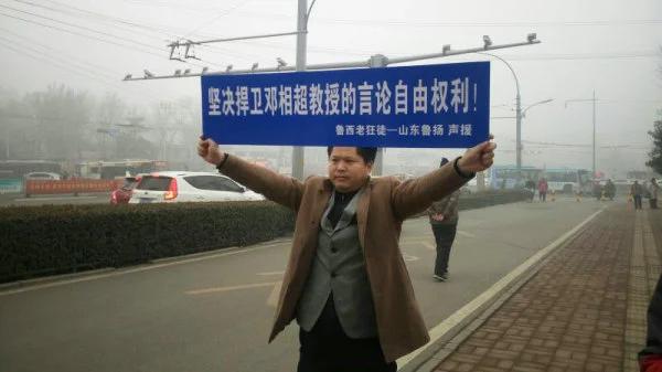 山东诗人遭秘密审判 评论员:中国司法权荡尽无遗