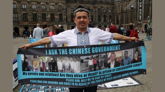 孤独维吾尔人的遭遇:在荷兰每周抗议8月14日被捕