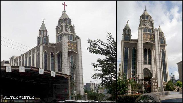 逼基督徒亲手拆教堂十字架    中共以取缔其经营生意相要挟