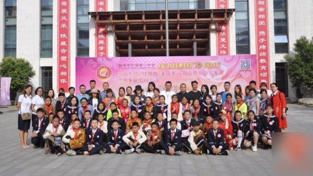 西安浐灞第一中学组织的仪式中,藏族学生与他们分配的西安家庭合影