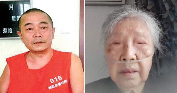 黄琦被囚四年终获准见母亲 营养不良双手浮肿