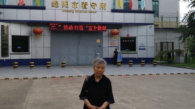 黄琦母亲蒲文清。