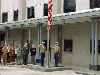 1991年 美国驻香港领事馆