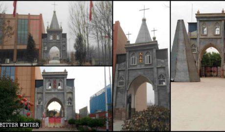 """定州市张蒙屯村天主教堂大门被""""中国化""""改造前后"""