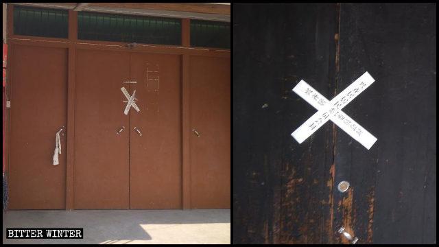 兴齐村两处家庭教会聚会点被贴封条