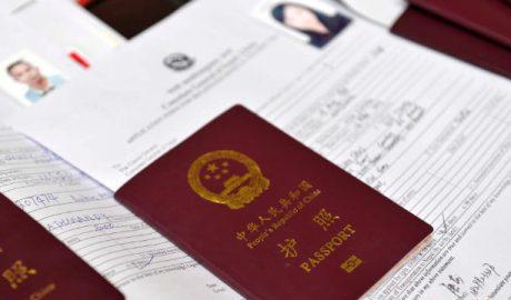 出境人员资料