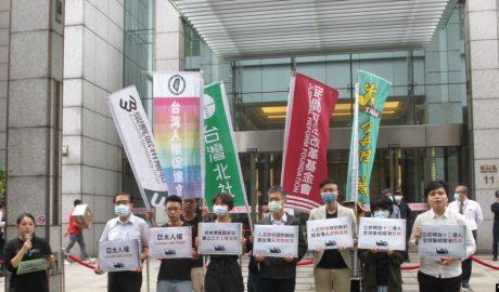 台湾公民团体及在台港人声援遭中国关押的12位香港人士