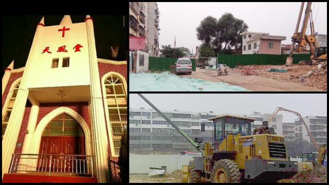 河南洛阳政府设骗局强拆一官方大教堂    牧师反对遭拘留