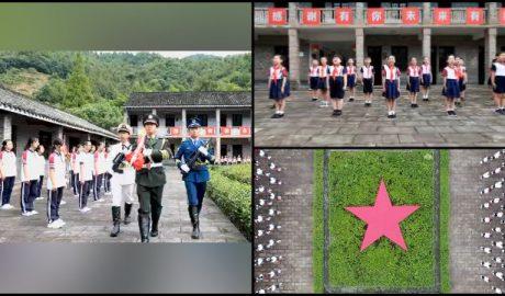 革命烈士纪念日当天,宁波市建岙村组织学生举行纪念活动