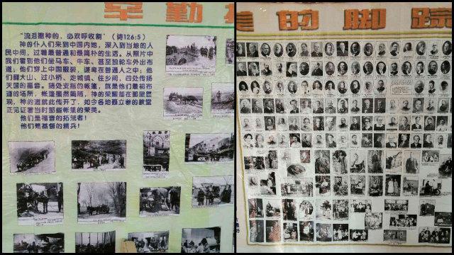 被修缮后的四间旧房内展示出宣教士在华宣教事迹的图片(知情人提供)