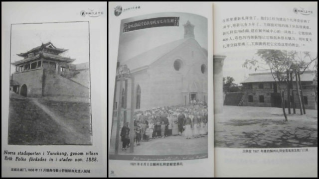 《我的祖父在中国》一书(知情人提供)