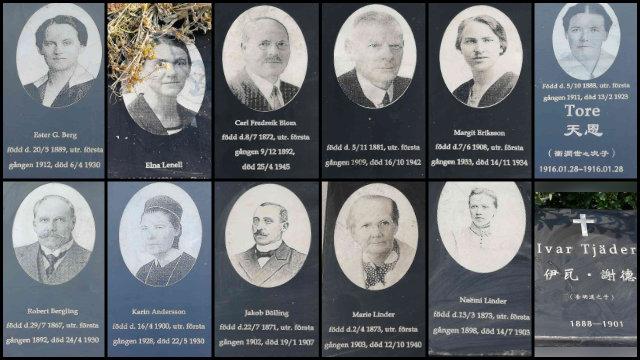 瑞典宣教士墓碑远景(知情人提供)