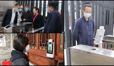 鄱阳县各宗教场所安装的人脸识别摄像头