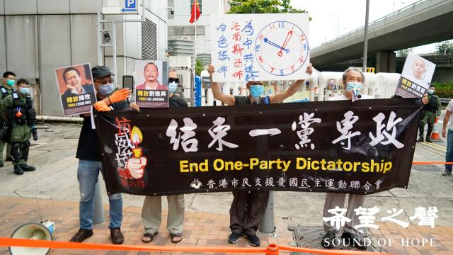 香港观察主席:直面良知 怯懦的是港警和中共