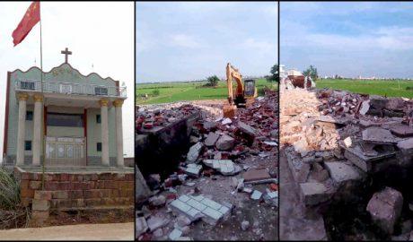 鹭鸶港乡一座三自教堂被拆毁