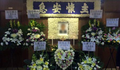 基督教葬礼