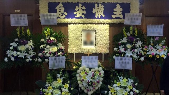 宗教婚葬礼成非法宗教活动    中共严厉查禁抓捕参与信徒