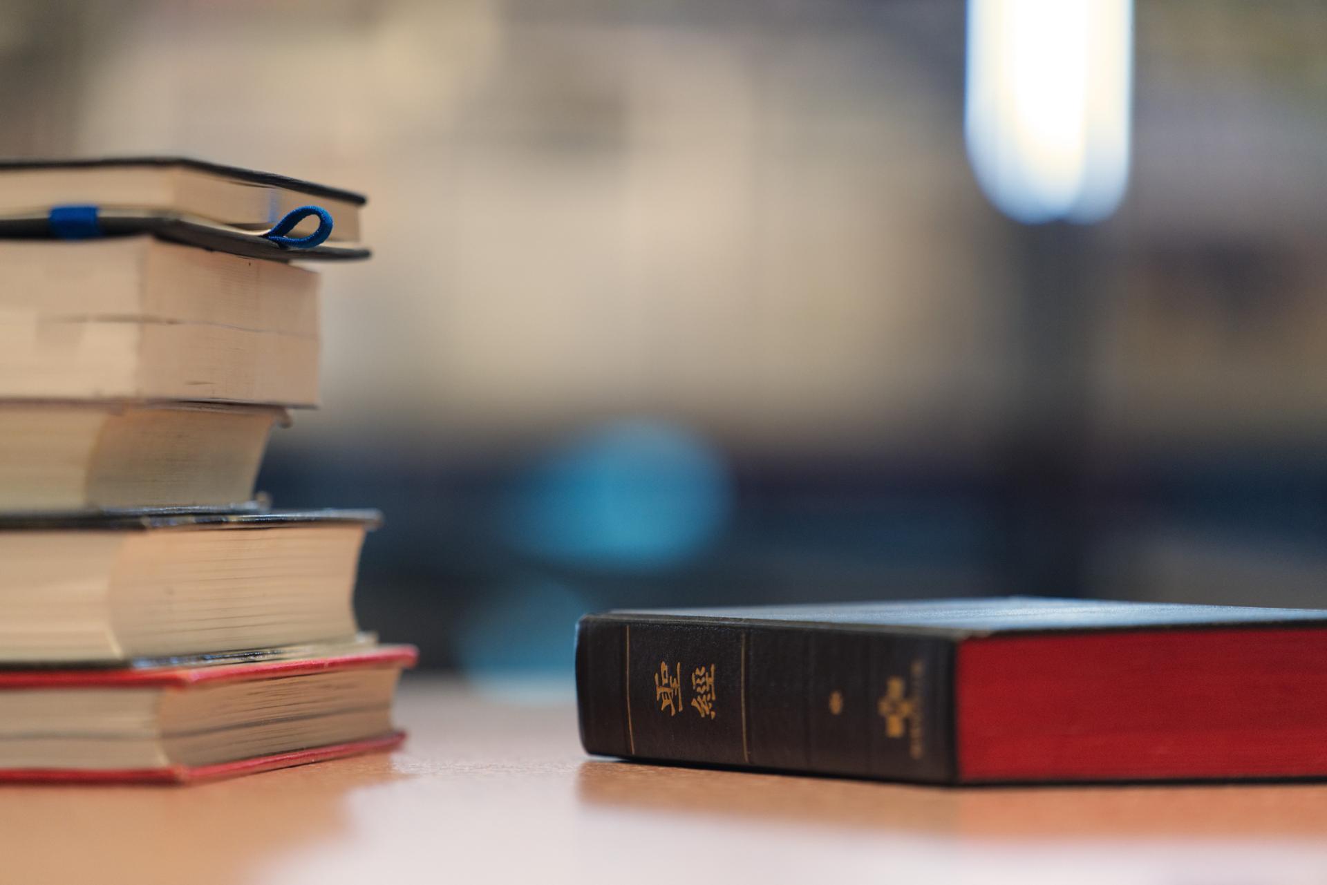 令人骇然 浙江省基督徒因销售基督教书籍被重判7年