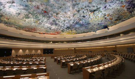 联合国日内瓦人权和文明联盟会议厅