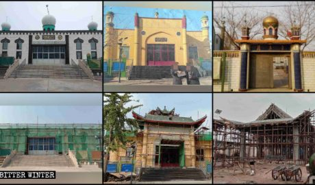 唐山市多处清真寺被中国化改造