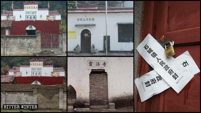 湖北省一些被取缔的寺庙被封堵,以禁止僧人和尼姑住庙