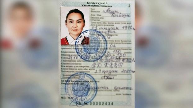 新疆女逃亡者:公安逼坐老虎凳、用电警棍电击胸部
