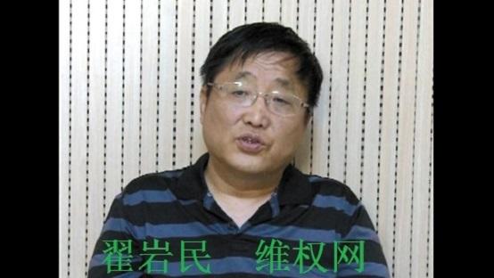 违法的名字 中国警方让人消失的新方法