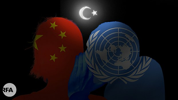 """""""吹哨人""""控联合国将异见者名单交给中国"""