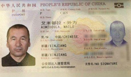 """新疆维吾尔族学者艾米都拉在沙特阿拉伯被捕,正面临被""""送中""""。"""