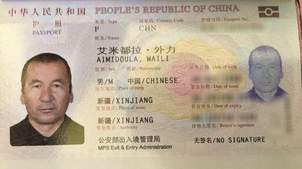 维吾尔学者艾米都拉狠批北京遭沙特拘捕 学者:如送中后果堪忧