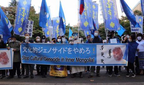 海外蒙古人要求中国政府停止在内蒙实行汉化教育