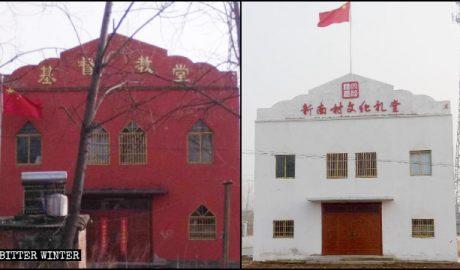 渠西三自教堂被改为文化礼堂