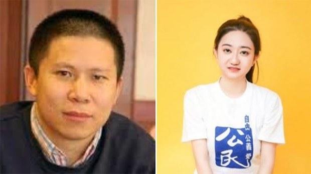 许志永(左)女友李翘楚(右)。