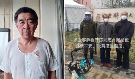 北京科技大学退休教师陈兆志(图左)坚称不构成犯罪,这次抓捕完全是对他的打击报复,盼望将来某天法院能够公开审理本案。图右是为陈兆志祈祷的支持人士。(图片来源:维权网)