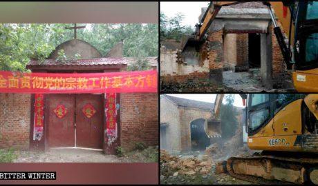 河南省夏邑县一三自教堂被强拆