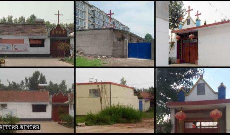 临沂市多处聚会所十字架被拆