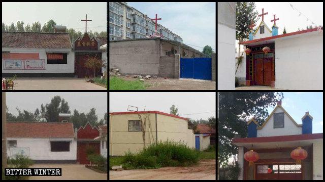 山东官员视察到哪基督教场所封到哪    迫害重灾区再取缔聚会点