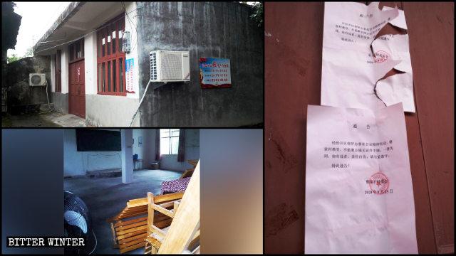 玉山县9处老地方教会于10月被取缔