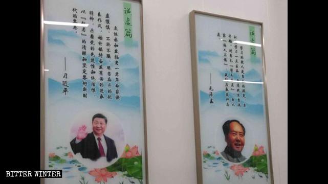 教堂内挂着习近平和毛泽东画像及其语录