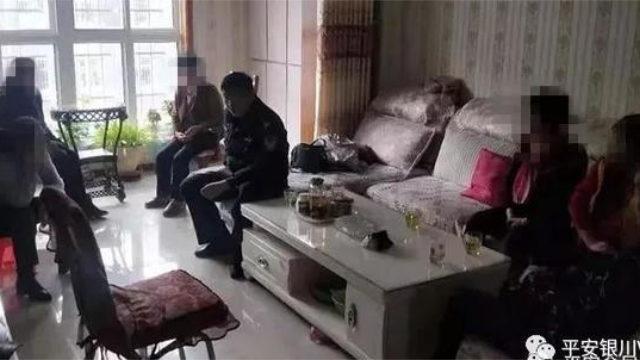 今年1月,宁夏银川警方抓获7名门徒会成员