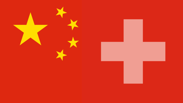瑞士否认允许中国官员入境危及异议人士