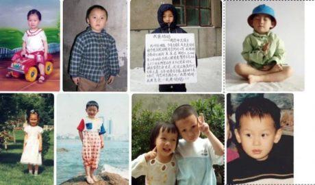 中国大陆遭受中共信仰迫害的部分法轮功学员的孩子们