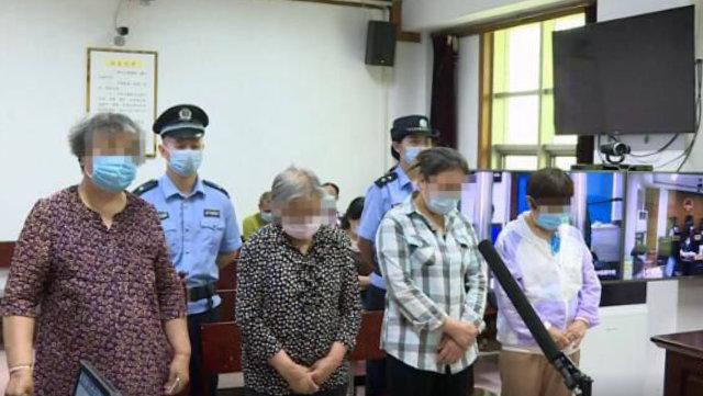 今年7月,山东淄博市对全能神教会基督徒进行宣判