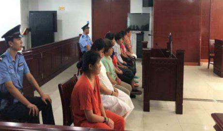 今年2月10日,广东省珠海市中级人民法院对10名全能神教会基督徒进行宣判