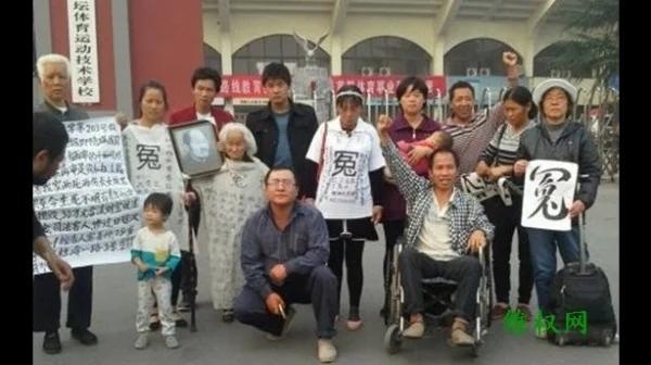 只是迎接维权村民出狱 25名昆明人遭判刑