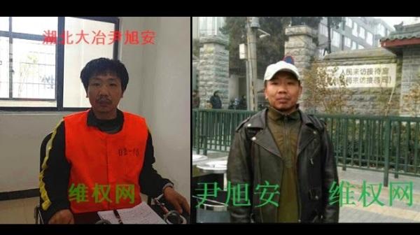 湖北维权者遭违法羁押 狱中身体差引关注