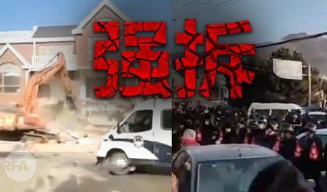"""香堂启动强拆 法学教授业主叹政府""""知法犯法"""""""