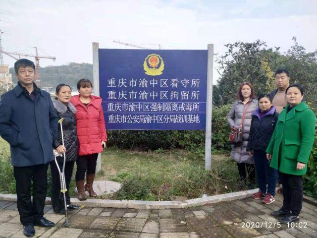 2020年12月5日,异议人士到重庆市渝中区看守所准备迎接韩良。