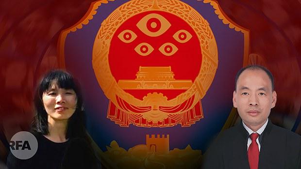 """美国会中国人权报告: 中国在新疆实施""""种族灭绝"""""""
